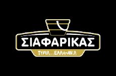 siafarikas-tyrokomeia