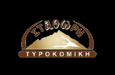 stathori-tyrokomiki